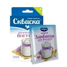 Закваска для йогурта Скваска